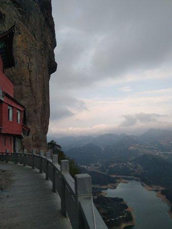 Pingyang County, Cina: смотровая площадка