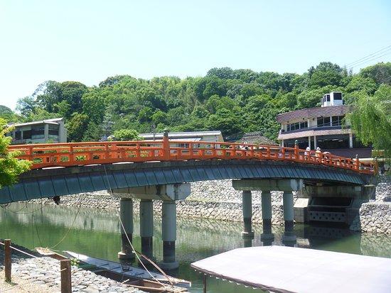 Kisen Bridge