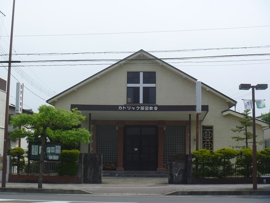 Catholic Tanabe Church