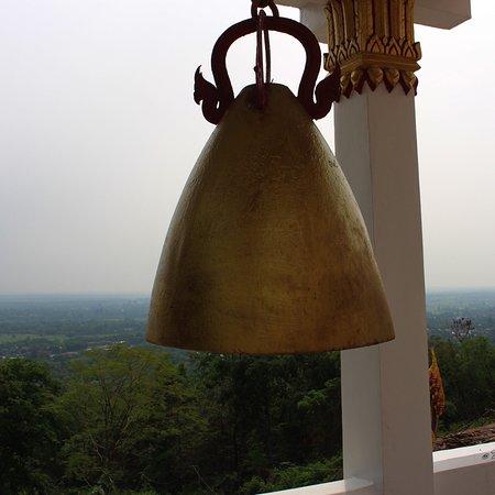 Ubolratana, Tajlandia: photo4.jpg