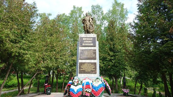 Memorial of the Great Patriotic War
