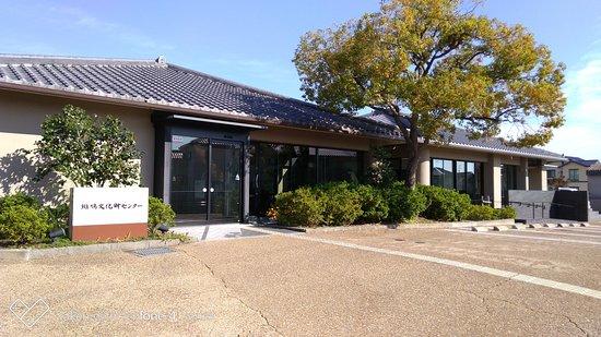 Ikaruga Cultural Asset Center
