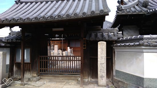 Enyu-ji Temple
