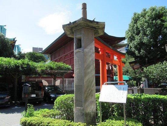 Mizuno Toshikata Kensho Monument
