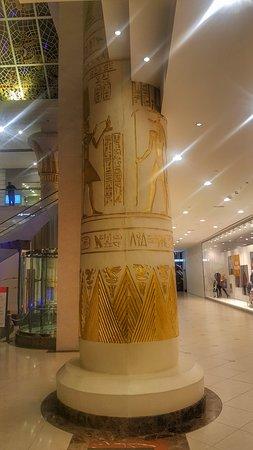 Wafi City, Dubai