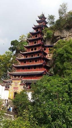 Zhong County, China: Shibaozhai Temple