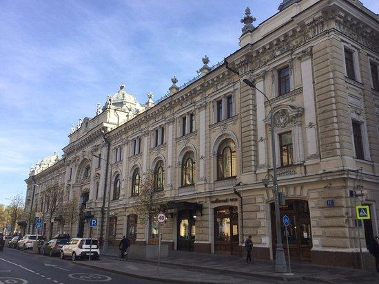 Commercial House of V.I. Firsanova