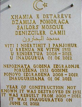 Sailors' Mosque: Табличка у входа (2)