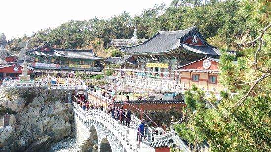 วัดแฮดอง ยงกุง: Haedong Yonggungsa Temple