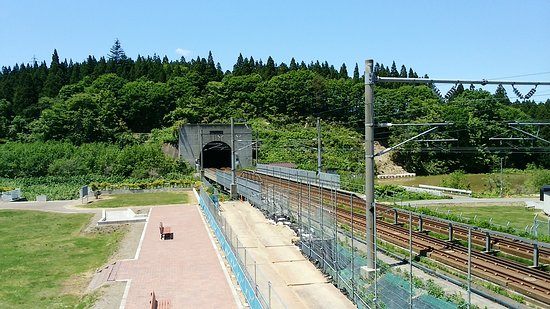 Seikan Tunnel Entrance Park