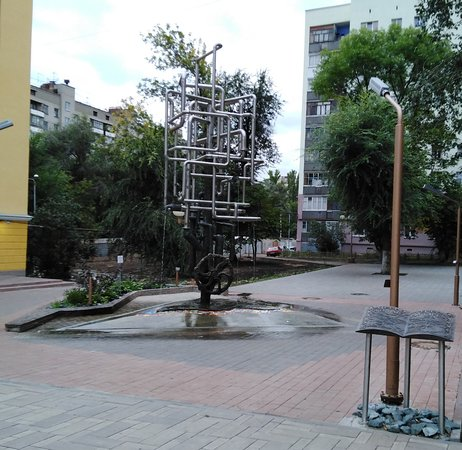 Monument Drevo Zhizni