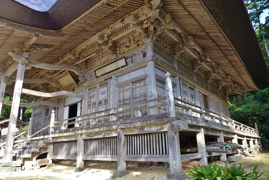 Kunigamidera Temple