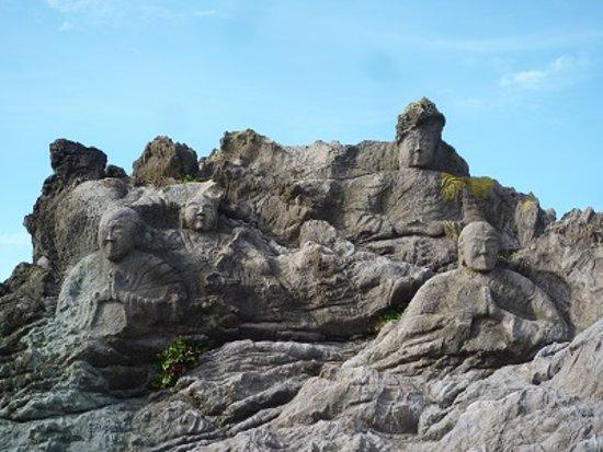 Yuza-machi, Japan: 十六羅漢岩 岩仏