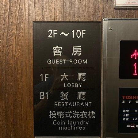 高CP住宿飯店