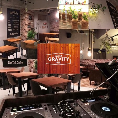 Dj Bar Gravity