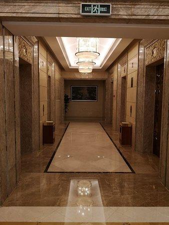 Ninghai County, China: Jinhai New Century Grand Hotel Ninghai