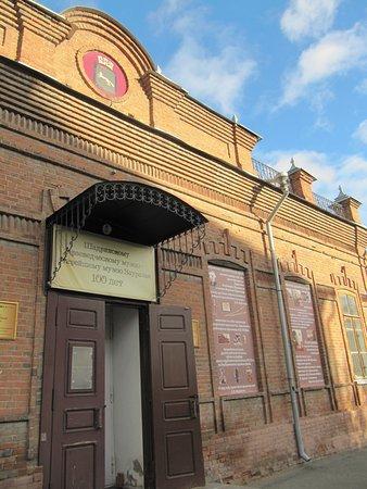 Shadrinsk, Rusia: Вход в здание музея.