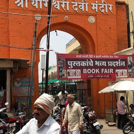 yogeshwari - JungleKey.in Image