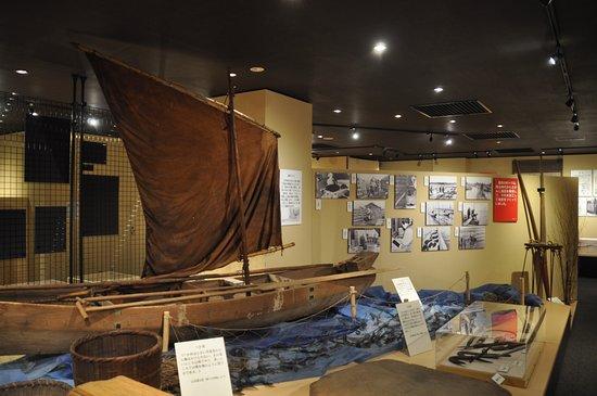 Edogawa-ku Folk Museum
