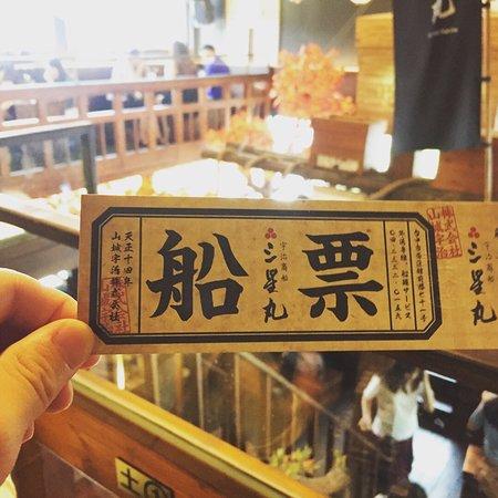 三星園(台中店)