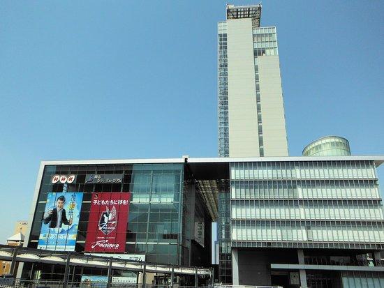 Okayama City Museum
