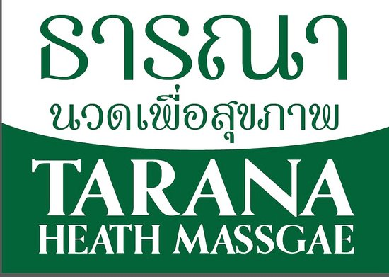Tarana Health Massage