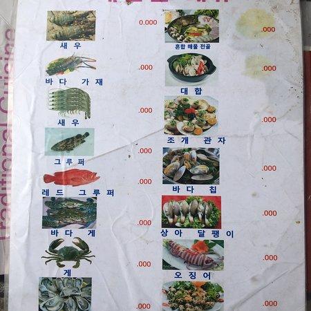 Dien Duong, Vietnã: Hoang Long Beach Restaurant