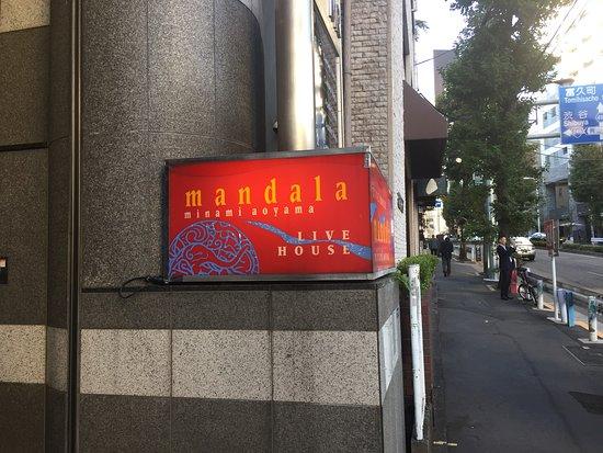 Minami Aoyama Mandala