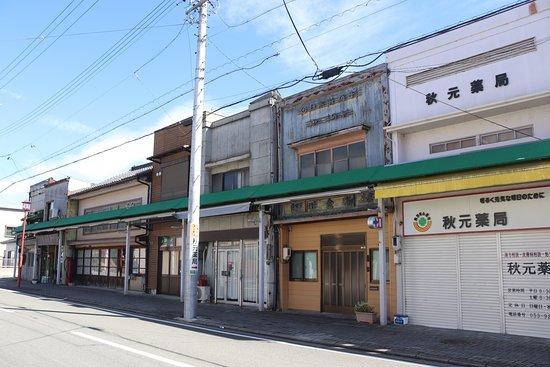 Clover Street Shopping District