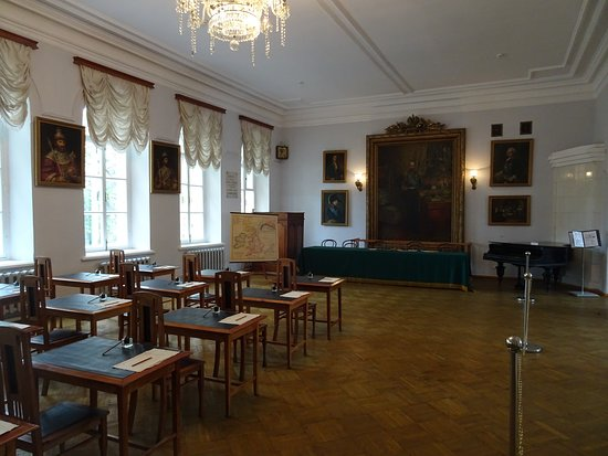 Museum Simbirsk Classic Gymnasium