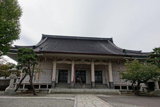 Hakodate Branch