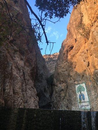 Yasuj Waterfall