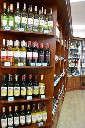 Sviatohirsk, Ukraina: #WineSvyatogorsk #Svyatogorsk #ВинныйБутикСвятогорск #Святогорск