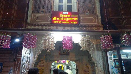 Kale Hanumanji Ka Mandir