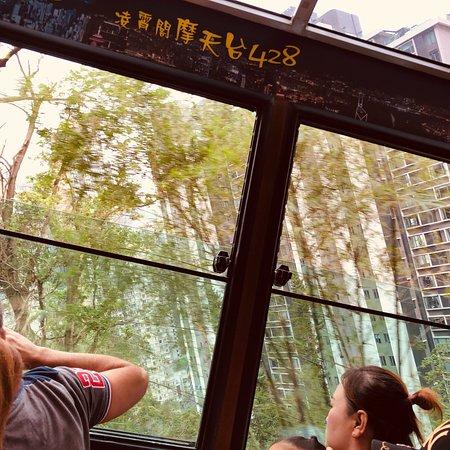 รถราง พีคทราม: photo1.jpg