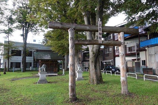 Odoshi Shrine