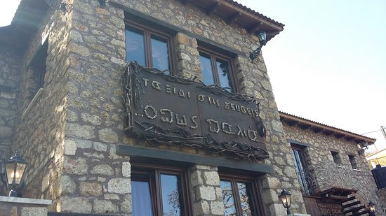 Opos Palia Εικόνα