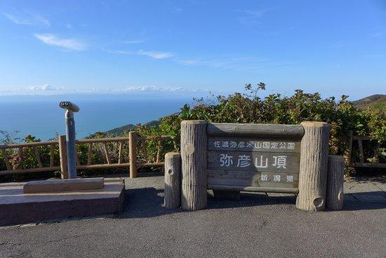 Niigata Prefecture Photo