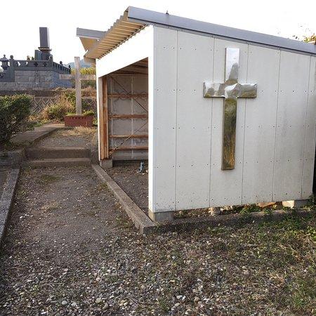 Christian Historical Park