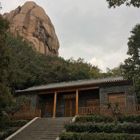 Wulian Mountain