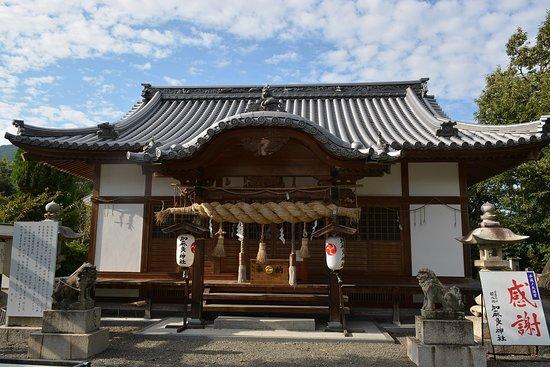 Kamara Shrine