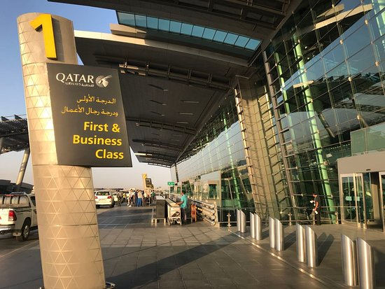 Qatar Airways: Separate Business Class Entrance at Hamad