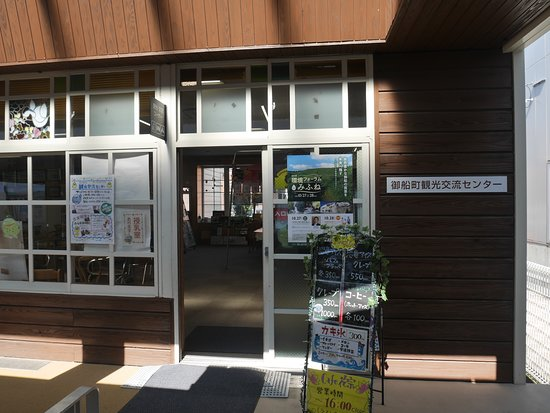 Mifunemachi Tourism Exchange Center