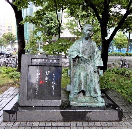 Takuboku Ishikawa Statue and Literary Monument