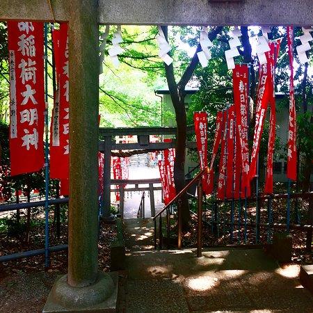 Kasukabe, Ιαπωνία: photo7.jpg