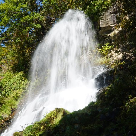 Otome Falls