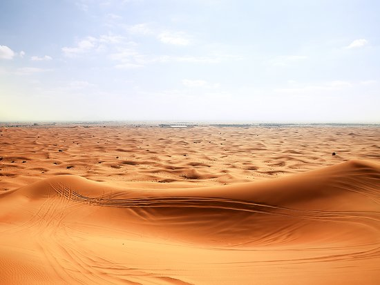 Dream Journey: Pictuesque view of the desert
