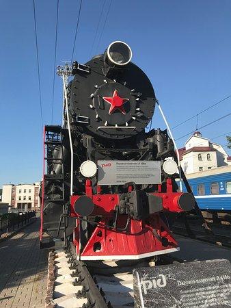 Locomotive Monument L-4386