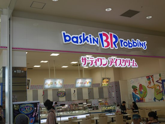 Kashima-machi, Giappone: サーティワン店頭の様子