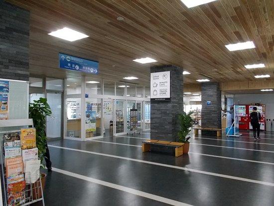 Sakurajima Tourist Information Center
